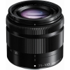 Panasonic Lumix G Vario 35-100mm F4-5.6 Aspherical Mega O.I.S. Lens (Black)