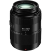 Panasonic Lumix G Vario 45-200mm F4-5.6 II Power O.I.S. Lens