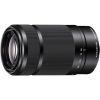 Sony E 55-210mm F4.5-6.3 OSS Lens (Black)