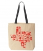 I Love Texas Photo Cameras of Texas Tote - Tomato