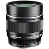Olympus 75mm F1.8 M.Zuiko Digital ED Lens (Black)
